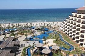 Picture for category Hotels in Da nang