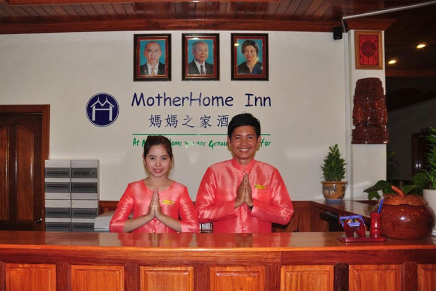 Picture of Motherhome Inn