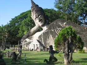 Picture for category Vientiane day tours