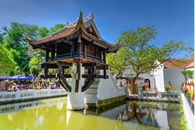 Picture of Truly Vietnam 13 Days 12 Nights